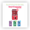 Smart Evaporator, 230 Volt, Red colour